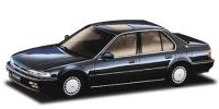 ホンダ アコード 1990年9月モデル