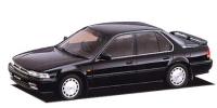 ホンダ アコード 1991年7月モデル