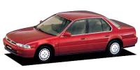 ホンダ アコード 1992年1月モデル
