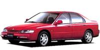 ホンダ アコード 1993年9月モデル