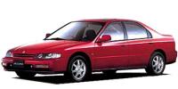 ホンダ アコード 1994年9月モデル