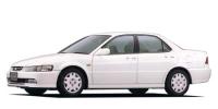 ホンダ アコード 1997年9月モデル