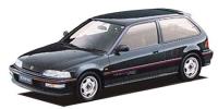 ホンダ シビック 1989年9月モデル