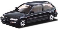 ホンダ シビック 1990年9月モデル