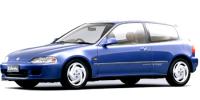 ホンダ シビック 1991年9月モデル