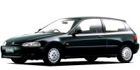 ホンダ シビック 1992年10月モデル