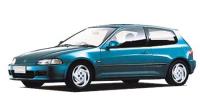 ホンダ シビック 1993年9月モデル