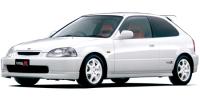 ホンダ シビック 1997年8月モデル