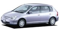 ホンダ シビック 2000年9月モデル
