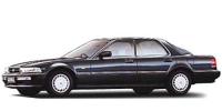ホンダ インスパイア(アコード) 1990年8月モデル