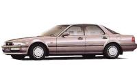 ホンダ インスパイア(アコード) 1991年5月モデル