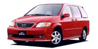 マツダ MPV 2000年1月モデル