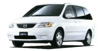 マツダ MPV 2000年8月モデル