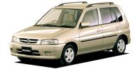 マツダ デミオ 1997年9月モデル