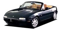 ユーノス ユーノスロードスター 1991年8月モデル