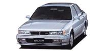 三菱 ギャラン 1990年4月モデル