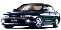 三菱 ギャラン 1993年10月モデル