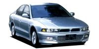 三菱 ギャラン 1997年9月モデル
