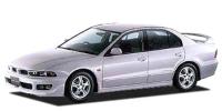 三菱 ギャラン 1998年8月モデル