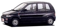 三菱 ミニカ 1989年1月モデル