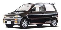 三菱 ミニカ 1989年8月モデル