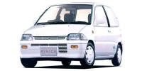 三菱 ミニカ 1989年10月モデル