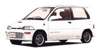 三菱 ミニカ 1992年1月モデル