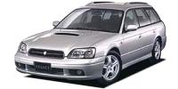 スバル レガシィツーリングワゴン 1999年5月モデル