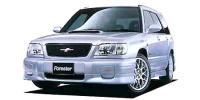 スバル フォレスター 2000年12月モデル