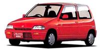 スズキ アルト 1992年5月モデル