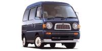 スズキ エブリイ 1997年4月モデル