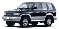 いすゞ ビッグホーン 1992年3月モデル