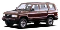 いすゞ ビッグホーン 1993年10月モデル