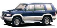 いすゞ ビッグホーン 1996年7月モデル