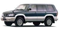 いすゞ ビッグホーン 1998年2月モデル
