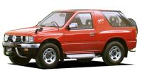いすゞ ミュー 1993年10月モデル
