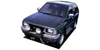 いすゞ ミュー 1994年12月モデル