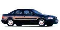 アウディ A4 1996年10月モデル