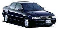 アウディ A4 1999年6月モデル