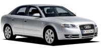 アウディ A4 2005年9月モデル