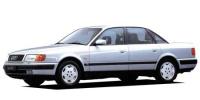 アウディ 100 1993年11月モデル