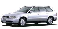 アウディ A4アバント 2000年9月モデル