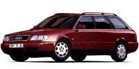 アウディ A6アバント 1994年11月モデル