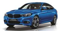 BMW 3シリーズ 2017年4月モデル