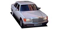 メルセデス・ベンツ Sクラス 1990年8月モデル