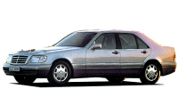 メルセデス・ベンツ Sクラス 1995年11月モデル