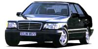 メルセデス・ベンツ Sクラス 1996年8月モデル