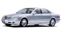 メルセデス・ベンツ Sクラス 2000年5月モデル