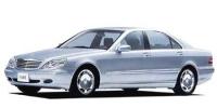 メルセデス・ベンツ Sクラス 2001年1月モデル