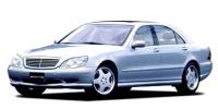 メルセデス・ベンツ Sクラス 2001年4月モデル
